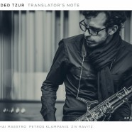 Oded Tzur, Translator's Note