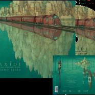 Taxidi, Dreamy Train